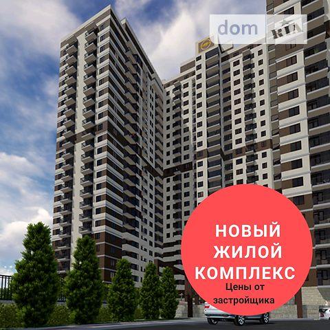 Продажа квартиры, 1 ком., Одесса, р‑н.Центр