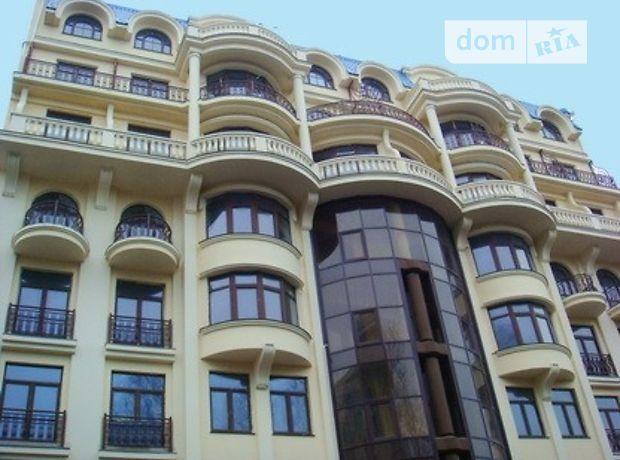 Продаж квартири, 4 кім., Одеса, р‑н.Центральний, Гаванна  вулиця