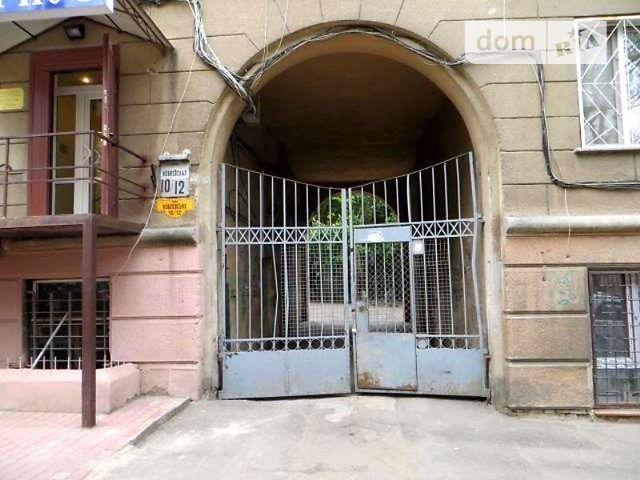 Продажа квартиры, 2 ком., Одесса, улица Коблевская