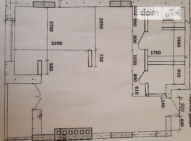 Продажа однокомнатной квартиры в Одессе, на ул. Долгая 1а, район Золотой Берег фото 1