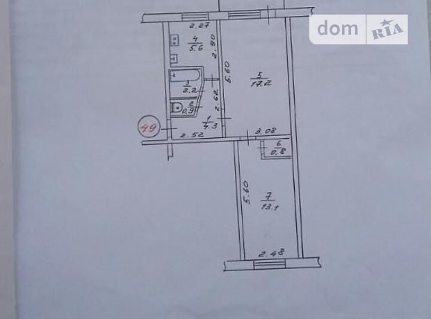 Продажа квартиры, 2 ком., Днепропетровская, Орджоникидзе, р‑н.Орджоникидзе, Центральная улица, дом 52а