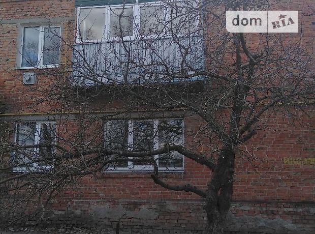 Продажа трехкомнатной квартиры в Печенегах, район Мартово фото 1