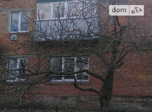 Продажа трехкомнатной квартиры в Печенегах, на Харківська 106 район Мартово фото 1