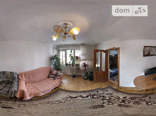 Продажа трехкомнатной квартиры в Перемышлянах, район Перемышляны фото 1