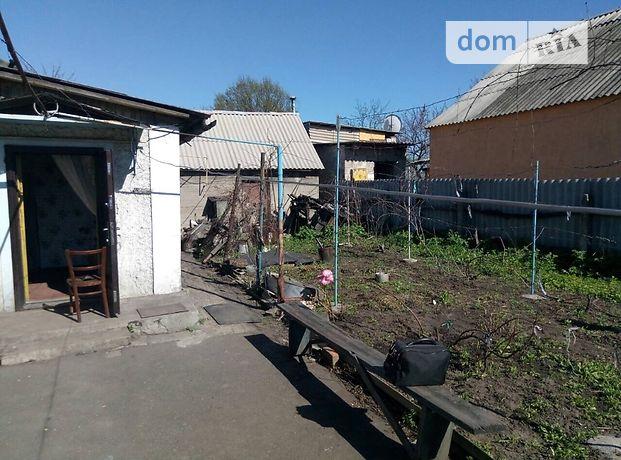 Продажа квартиры, 3 ком., Днепропетровская, Першотравенск, Мечникова улица