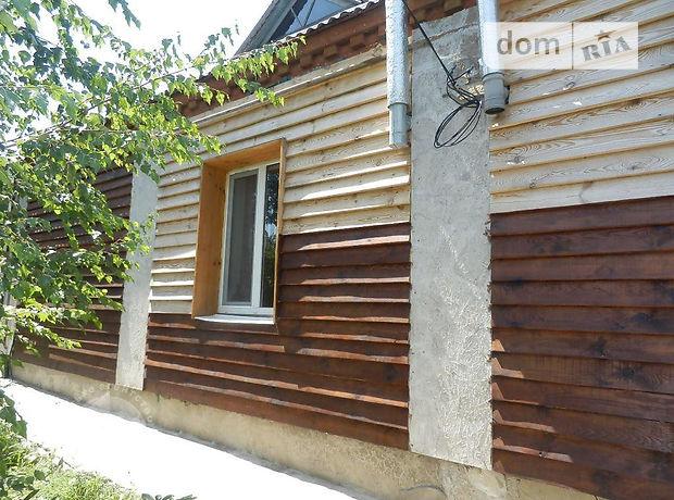 Продажа квартиры, 4 ком., Полтава, р‑н.5-я школа, Покровская улица