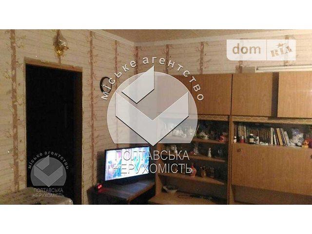 Продажа квартиры, 2 ком., Полтава, р‑н.5-я школа