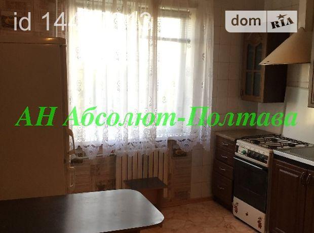 Продажа квартиры, 1 ком., Полтава, р‑н.Алмазный