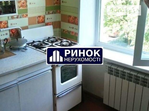 Продажа трехкомнатной квартиры в Полтаве, на ул. Великотырновская район Автовокзал фото 1
