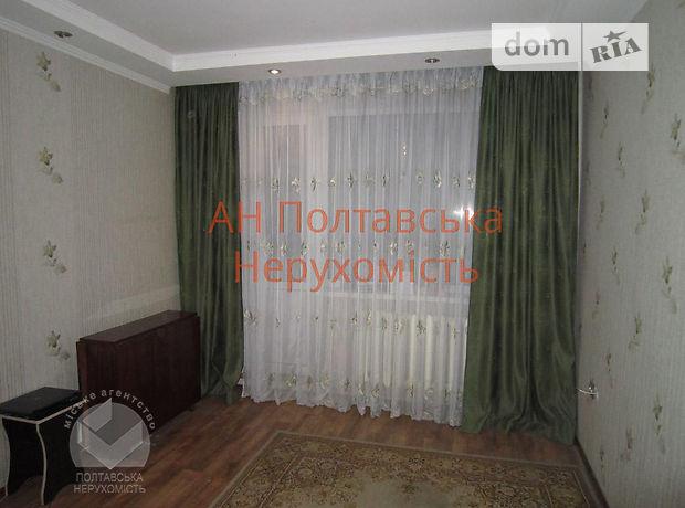 Продажа квартиры, 2 ком., Полтава, р‑н.Автовокзал