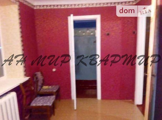 Продажа двухкомнатной квартиры в Полтаве, район Березовый сквер фото 1