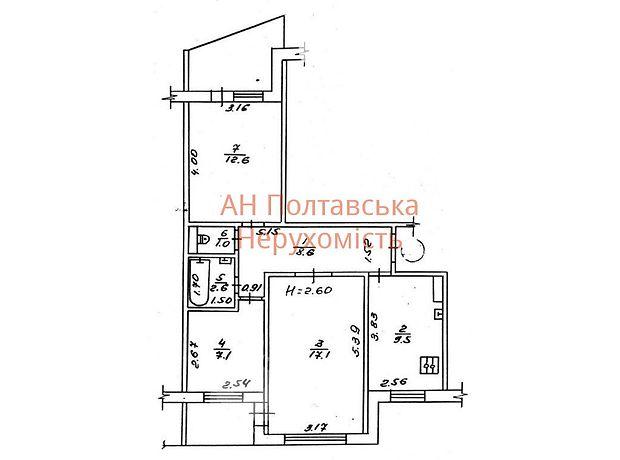 Продажа квартиры, 3 ком., Полтава, р‑н.Боженка