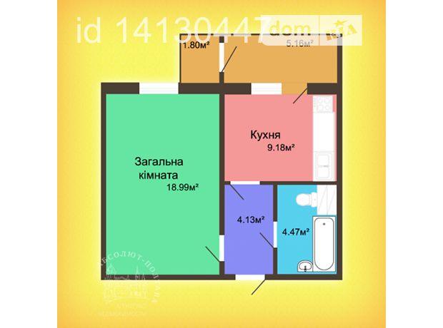 Продажа квартиры, 1 ком., Полтава, р‑н.Боженка