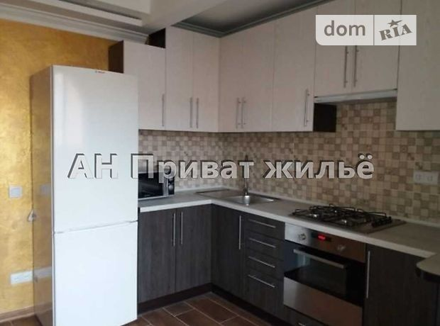 Продаж квартири, 1 кім., Полтава, р‑н.Браїлки