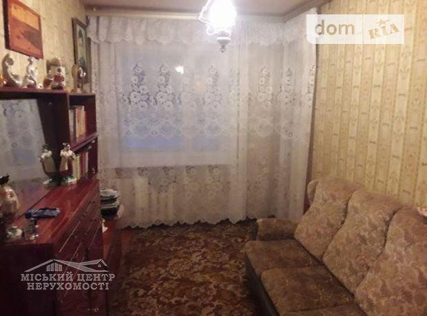 Продажа квартиры, 4 ком., Полтава, р‑н.ДК ПТК