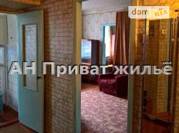 Продажа квартиры, 3 ком., Полтава, р‑н.Фурманова, Фрунзе улица