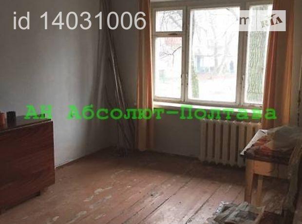 Продажа квартиры, 2 ком., Полтава, р‑н.Фурманова