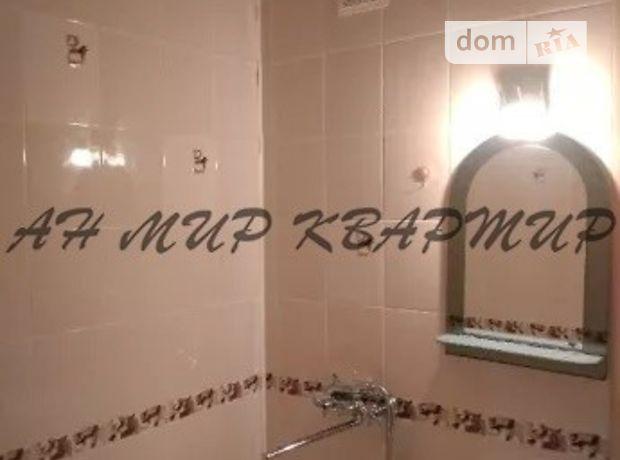 Продажа однокомнатной квартиры в Полтаве, на ул. Зеньковская 1000, район Институт связи фото 1