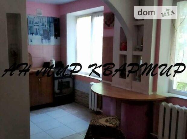 Продажа двухкомнатной квартиры в Полтаве, на ул. Зеньковская район Институт связи фото 1