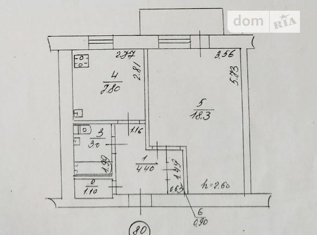 Продажа однокомнатной квартиры в Полтаве, район Институт связи фото 1
