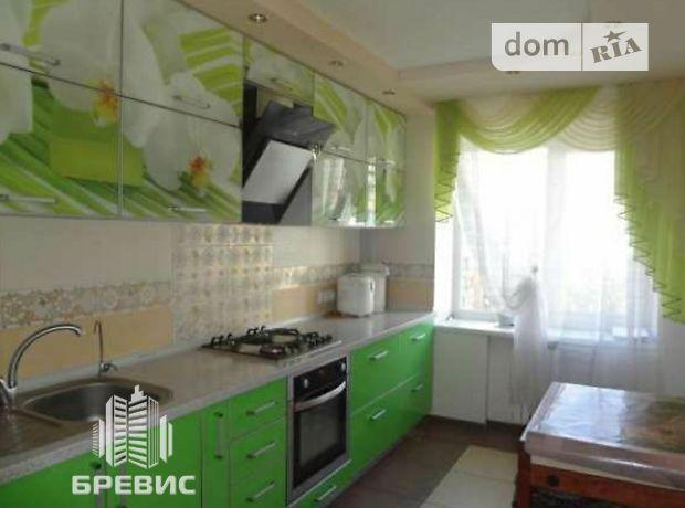 Продажа трехкомнатной квартиры в Полтаве, район Институт связи фото 1