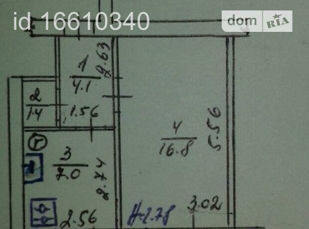 Продажа однокомнатной квартиры в Полтаве, район Климовка фото 2