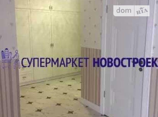 Продажа трехкомнатной квартиры в Полтаве, на ул. Головко район Левада фото 1