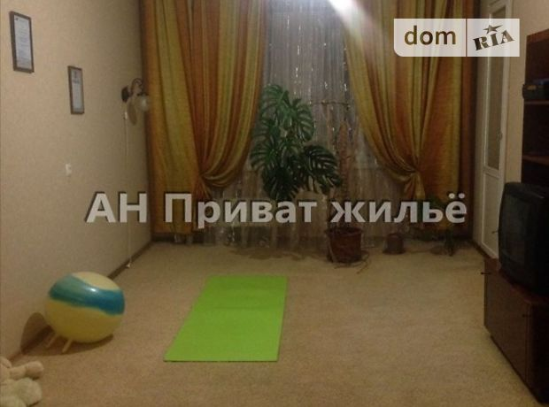 Продажа квартиры, 3 ком., Полтава, р‑н.Левада, Головко улица