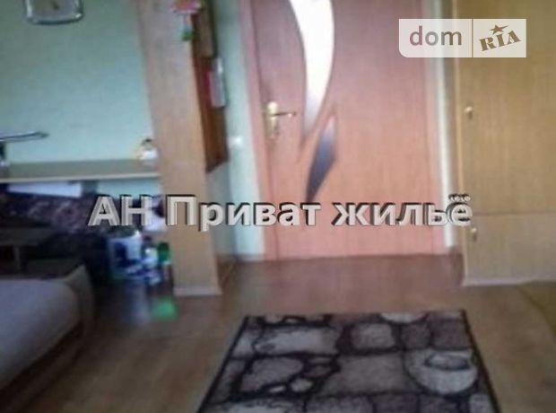 Продаж квартири, 4 кім., Полтава, р‑н.Левада