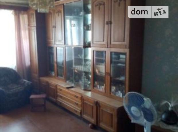 Продажа двухкомнатной квартиры в Полтаве, район маг. Океан фото 1