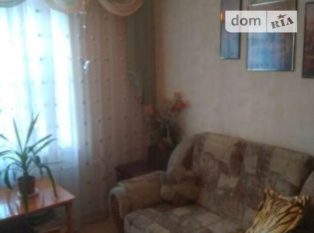 Продажа трехкомнатной квартиры в Полтаве, на ул. Циолковского 1, район Мотель фото 1