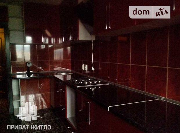 Продажа однокомнатной квартиры в Полтаве, на ул. Панянка фото 1
