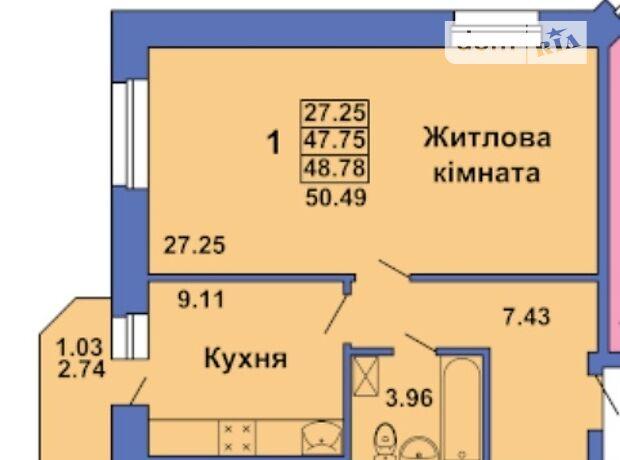 Продажа однокомнатной квартиры в Полтаве, на пл. Павленковская 3в, фото 1