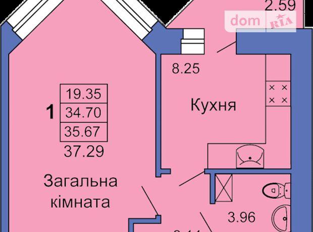 Продажа однокомнатной квартиры в Полтаве, на пл. Павленковская 3В, район пл. Зыгина фото 1