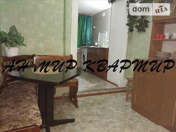 Продажа однокомнатной квартиры в Полтаве, на ул. Пушкина район пл. Зыгина фото 1