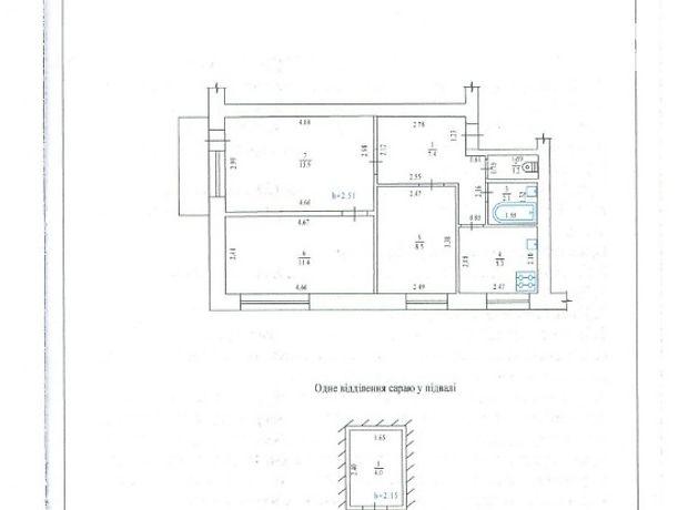 Продажа квартиры, 3 ком., Полтава, р‑н.пл. Зыгина