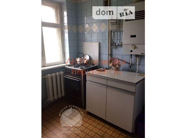 Продажа квартиры, 2 ком., Полтава, р‑н.пл. Зыгина