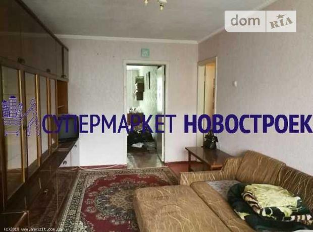 Продажа квартиры, 1 ком., Полтава, р‑н.пл. Зыгина