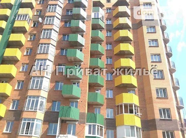 Продажа квартиры, 1 ком., Полтава, р‑н.Подол, Мира улица, дом 1
