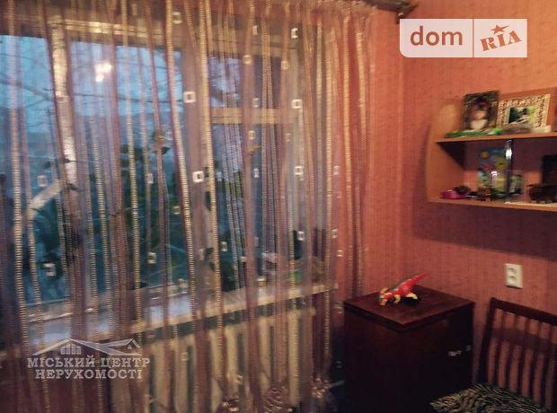 Продажа квартиры, 3 ком., Полтава, р‑н.Подол, Пролетарская улица