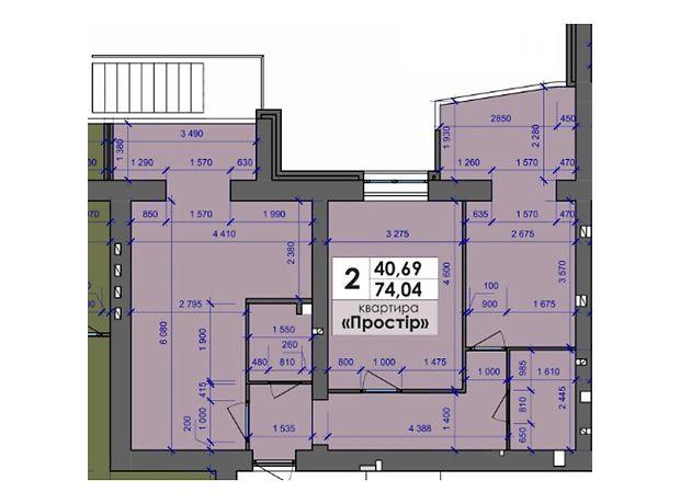 Продажа двухкомнатной квартиры в Полтаве, на ул. Петровского район Щербани фото 1