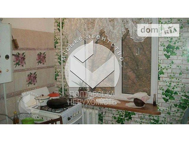 Продажа квартиры, 1 ком., Полтава, р‑н.Стадион Ворскла