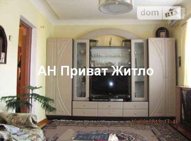 Продажа квартиры, 3 ком., Полтава, р‑н.Центр, 5-я школа