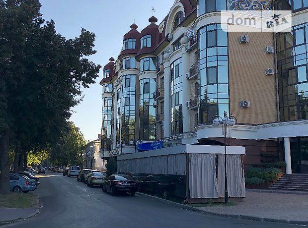 Продажа квартиры, 2 ком., Полтава, р‑н.Центр, Конституции улица, дом 13