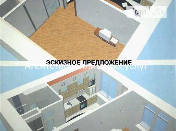 Продажа квартиры, 1 ком., Полтава, р‑н.Центр, Котляревского улица, дом 1