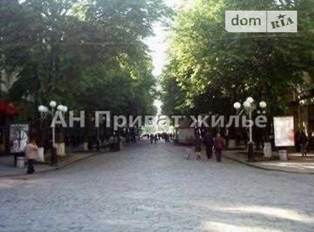 Продажа квартиры, 4 ком., Полтава, р‑н.Центр, Октябрьская улица