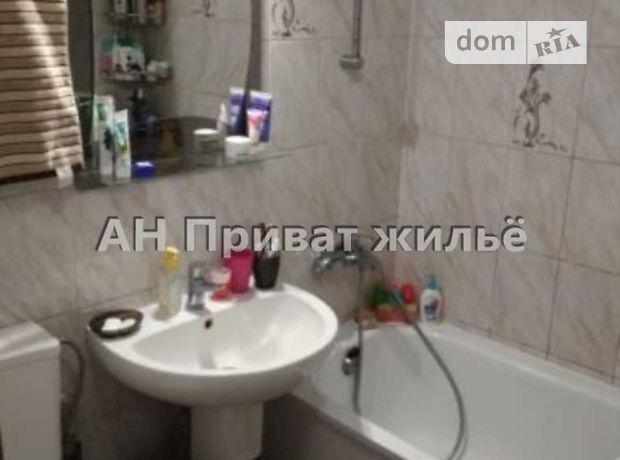 Продажа квартиры, 3 ком., Полтава, р‑н.Центр, Панянский бульвар