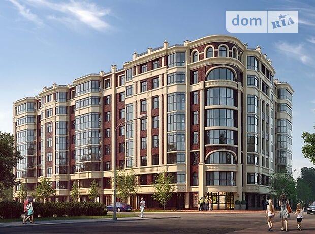 Продаж квартир в парижі открытие границы россии и украины