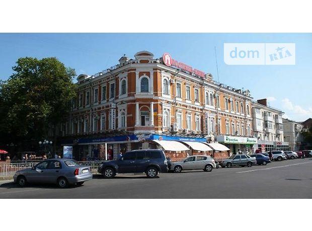 Продажа квартиры, 3 ком., Полтава, р‑н.Центр, Пушкина улица, дом 1