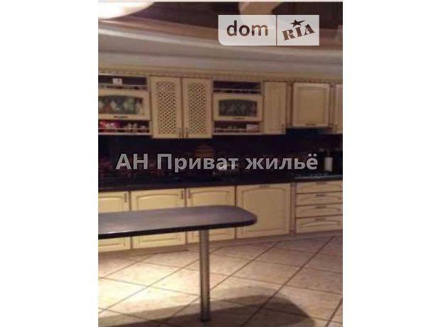 Продажа квартиры, 2 ком., Полтава, р‑н.Центр, Шевченко улица, дом 1
